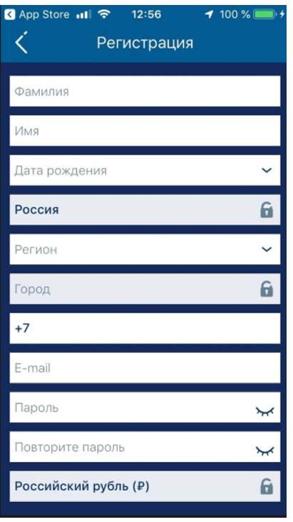 Форма для заполнения данных для регистрации