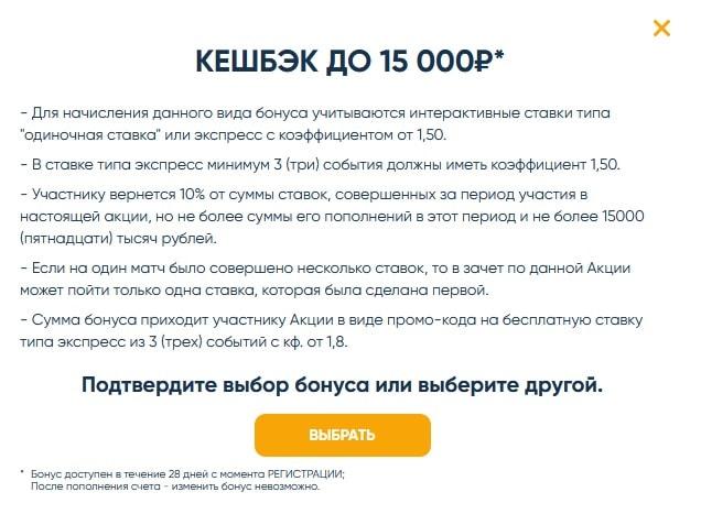 Кешбэк до 15000 ₽