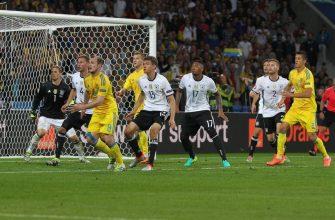 матч Германия - Украина